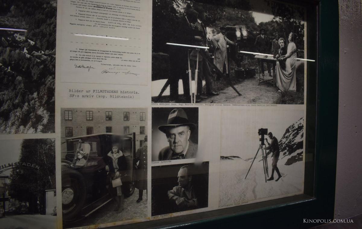 Стенд з історичними фото