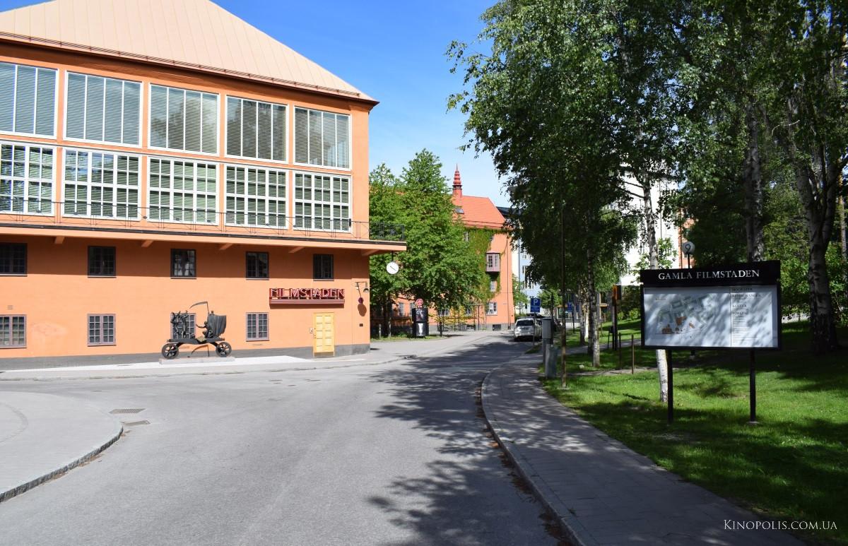 Центральна вулиця кіномістечка