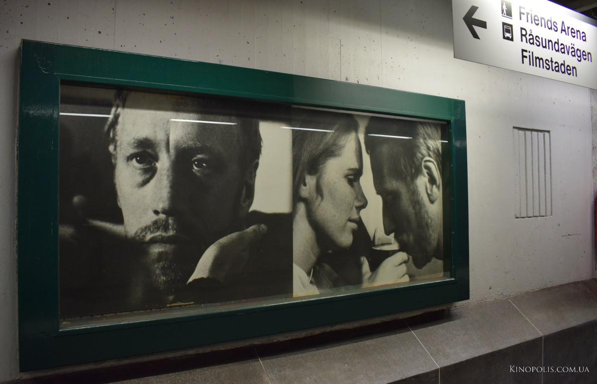 """Кадри з """"Пристрасті"""" (1968)"""