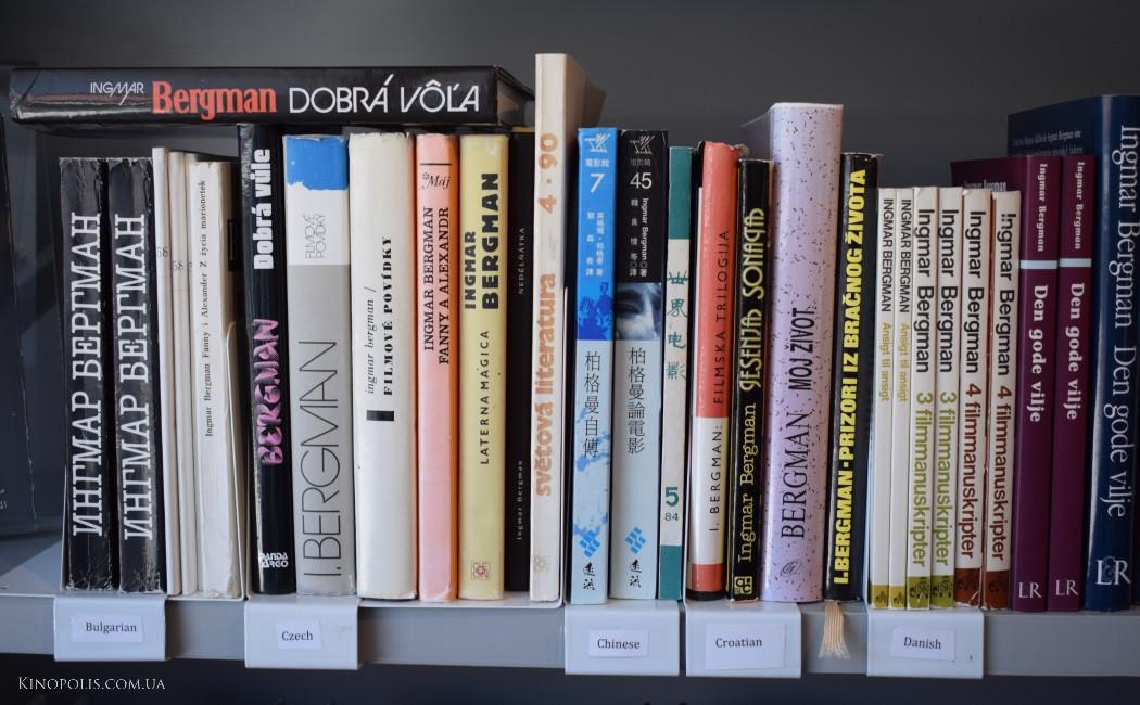 Книги різними мовами